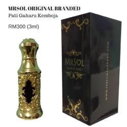 Pati Gaharu Kemboja RM300 (3ml) MRSOL