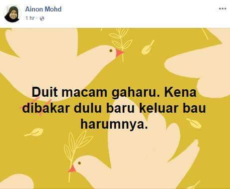duit macam gaharu oleh Ainon Mohd