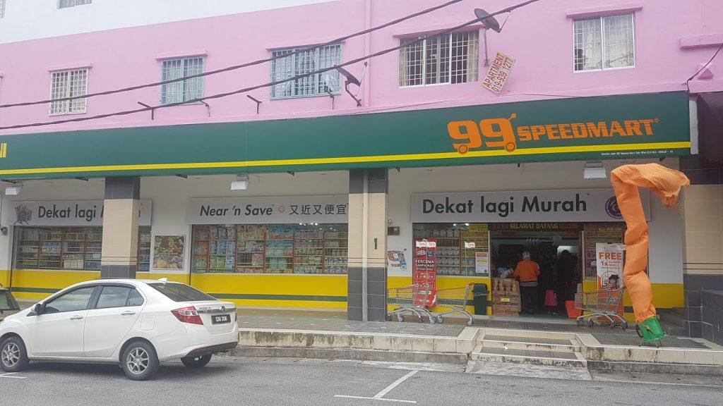 kedai serbaneka 99-speedmart