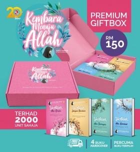 Buku Kembara Menuju ALLAH premium gift box